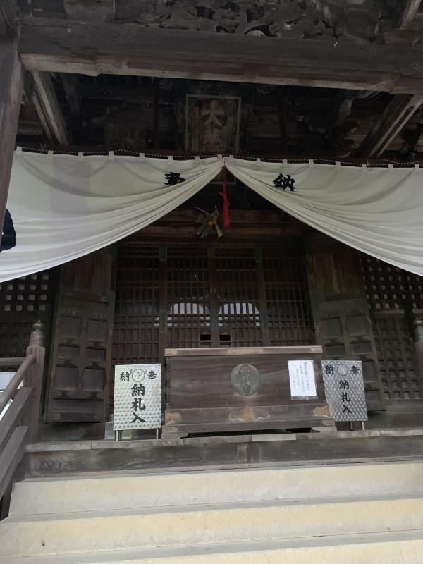 初詣⛩高松八栗寺にて_d0365957_18093204.jpeg