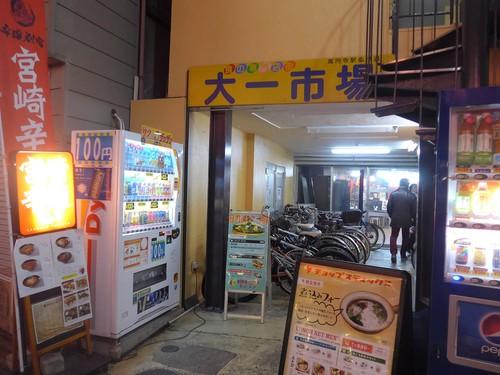 高円寺「世界料理レストラン ホエール」へ行く。_f0232060_2247285.jpg
