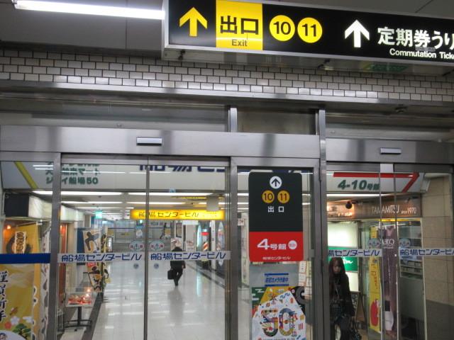 大阪 船場センタービル * ファーバッグとドールチャームをお買い得にゲット♪_f0236260_16300502.jpg