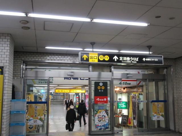 大阪 船場センタービル * ファーバッグとドールチャームをお買い得にゲット♪_f0236260_16304963.jpg
