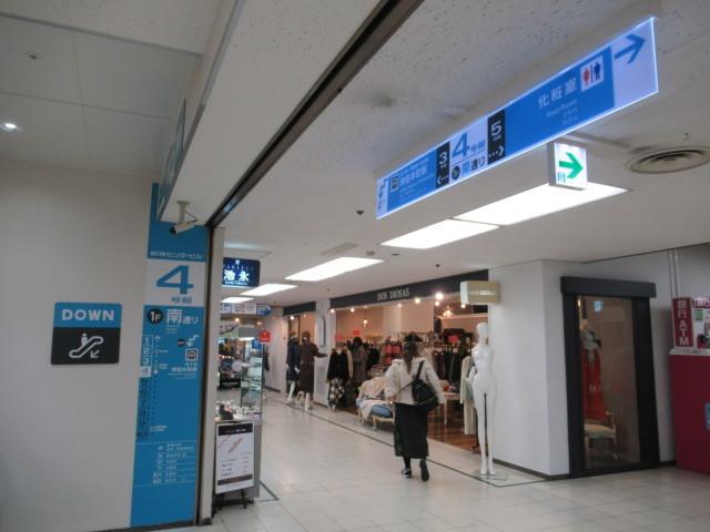 大阪 船場センタービル * ファーバッグとドールチャームをお買い得にゲット♪_f0236260_16311465.jpg