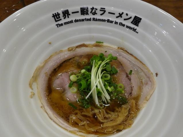 大阪に行ってきました ~ ラーメン「世界一暇なラーメン屋」_b0405262_03160272.jpg