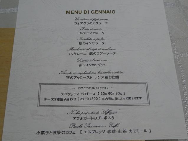 大阪に行ってきました ~ イタリアン「クイントカント」_b0405262_20141064.jpg
