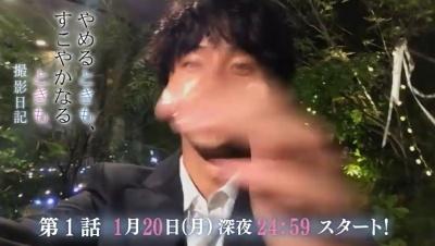 やめるときも、すこやかなるときも動画配信スタート☆_d0379363_09222501.jpg