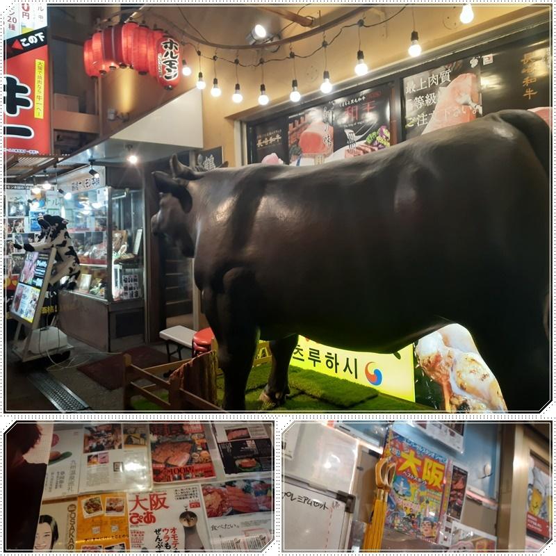 牛一鶴橋本店に・・・_b0236665_16105490.jpg