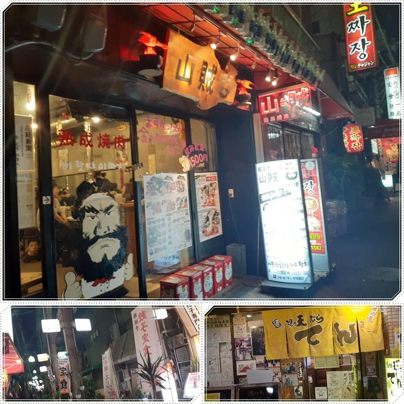 牛一鶴橋本店に・・・_b0236665_16111514.jpg