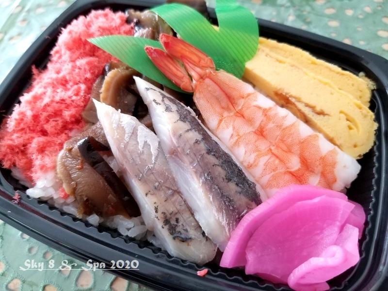 ◆ 惣菜も豊富、伊豆山「魚久」へ(2020年1月)_d0316868_07482880.jpg