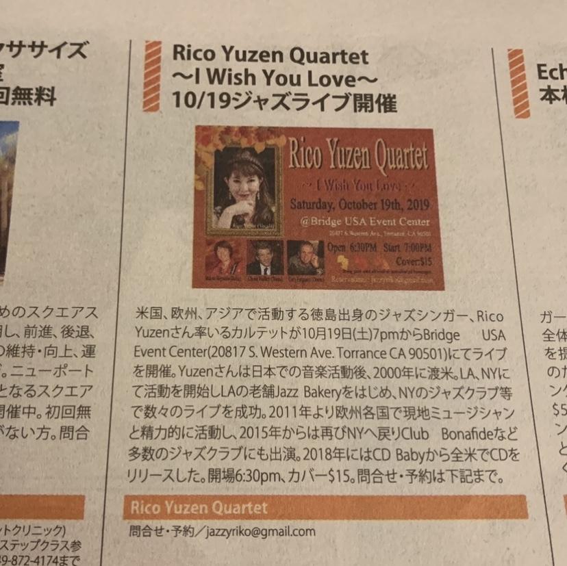Rico Yuzen Japan & Los Angeles Tour, Autumn 2019♬_a0385974_23390320.jpeg