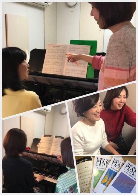 新しい年!ピアノを趣味にしませんか?_f0180576_15204661.jpg