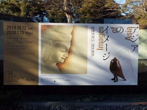 ぐるっとパスNo.15 庭園美「アジアのイメージ」展まで見たこと_f0211178_16380681.jpg