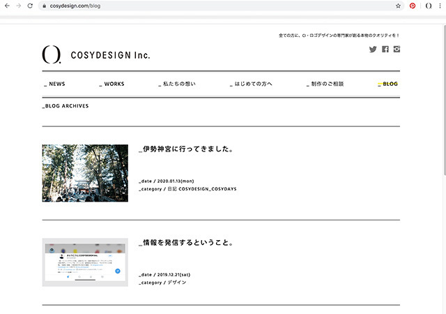 新しくブログページを開設しました。_a0018480_19213456.jpg