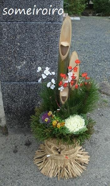奄美大島の門松。_e0086881_11305197.jpg