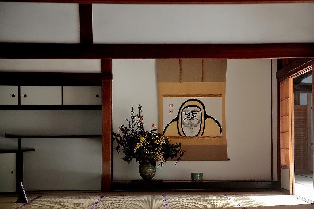 嵐山.嵯峨野3_a0170082_13381466.jpg