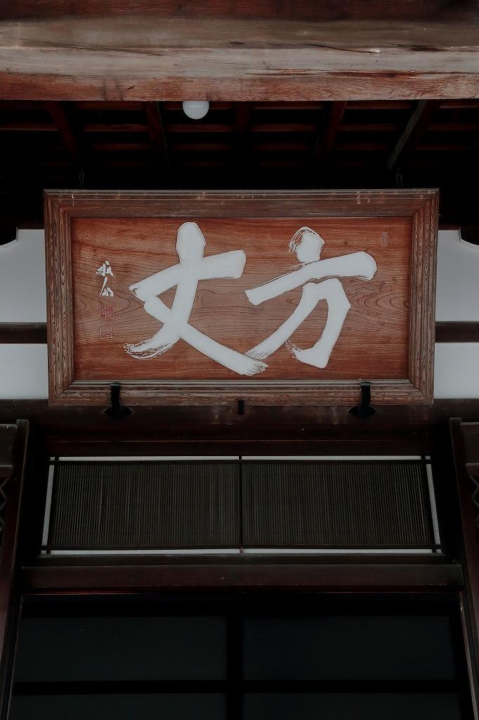嵐山.嵯峨野3_a0170082_13383841.jpg