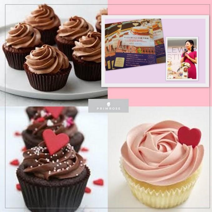 「英国のバレンタイン」ティーパーティー@銀座 参加者募集_c0188784_23024842.jpg