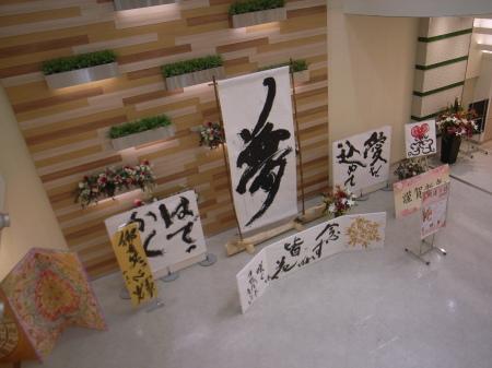書家・陽華さんの書道パフォーマンス「開運笑福2020」_c0141989_23280815.jpg