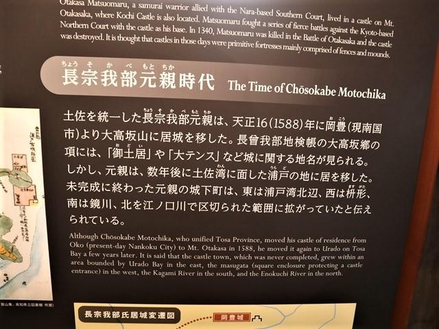 NHK大河ドラマ「麒麟がくる」がスタート、感動です、このドラマ大ヒット間違いなし・・・内容も良い映像が美し過ぎる_d0181492_23183072.jpg