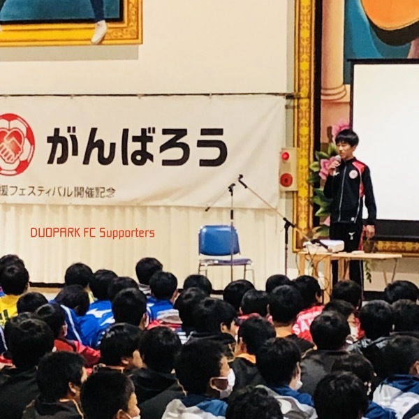 【U-13 & 14 茨城遠征】OGASA CUP January 13、2020_c0365198_22250030.jpg