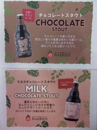 1月の限定ビールは、スタートはこれですね!_f0055803_15351027.jpg