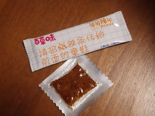 お弁当袋に入れるの小さいおやつ2つ_b0254207_22244116.jpg