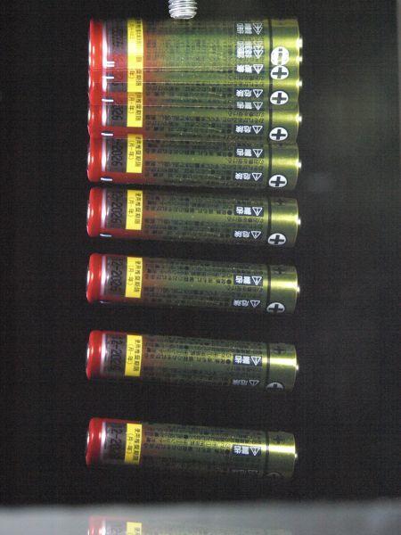 電池を落とす_c0164709_21255129.jpg
