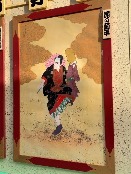松竹の演劇事業不振が気になるけど今年も新春浅草歌舞伎(第1部)_c0092710_19490786.jpg