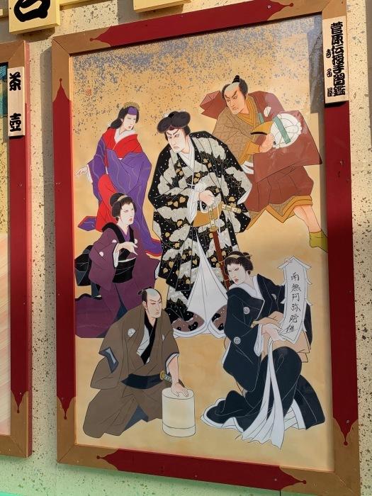 松竹の演劇事業不振が気になるけど今年も新春浅草歌舞伎(第1部)_c0092710_19491524.jpg