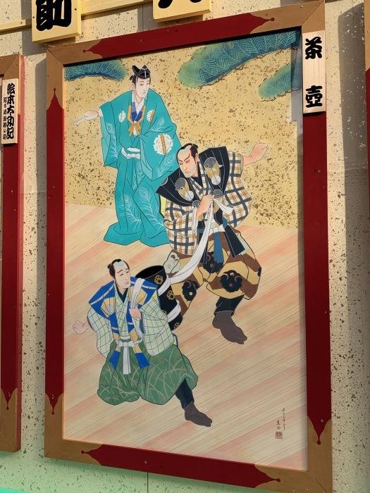 松竹の演劇事業不振が気になるけど今年も新春浅草歌舞伎(第1部)_c0092710_19492351.jpg