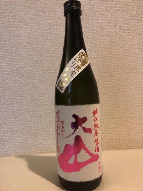 大山 特別純米生酒_a0108616_11130504.jpg