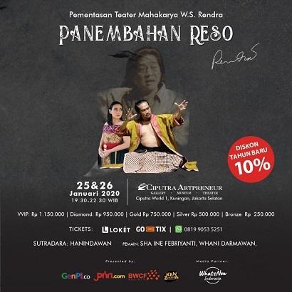 インドネシアの演劇:Panembahan Reso (WS Rendra)Ken Zuraida Project_a0054926_14211823.jpg