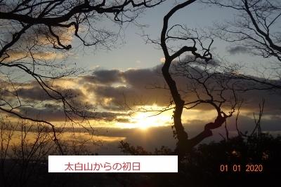 2020年度新年総会_e0265627_14095122.jpg