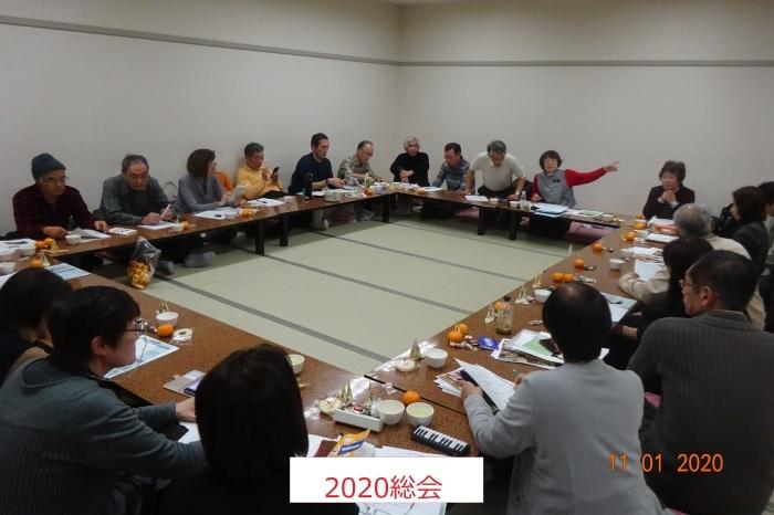 2020年度新年総会_e0265627_14111527.jpg