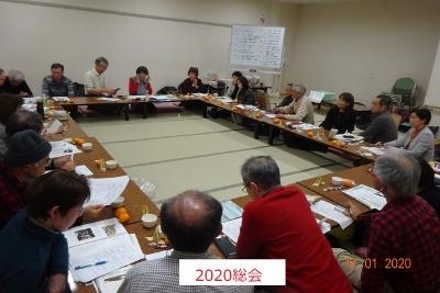 2020年度新年総会_e0265627_14112009.jpg