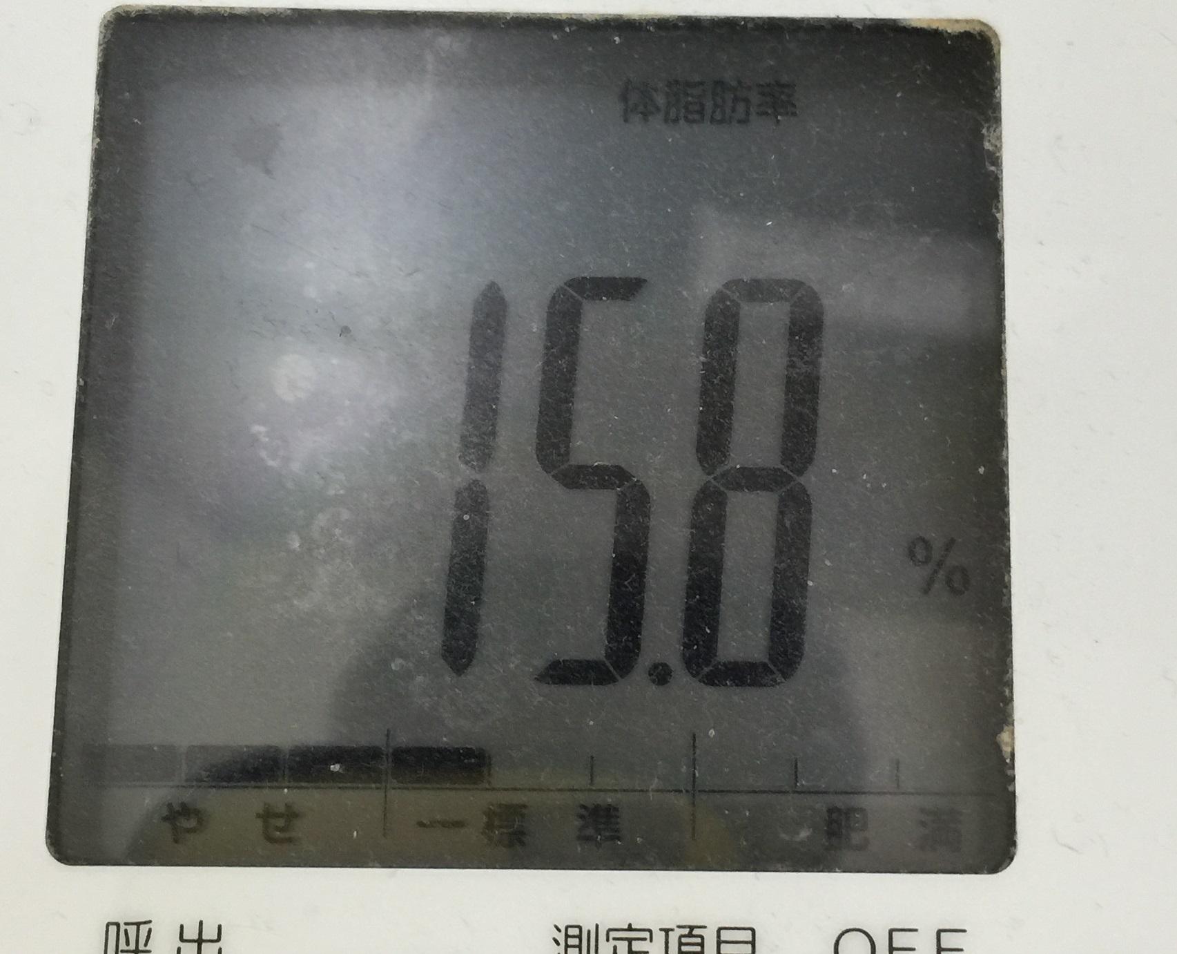 最新のXV1.6リットルボクサー搭載車を購入_f0076731_18363722.jpg
