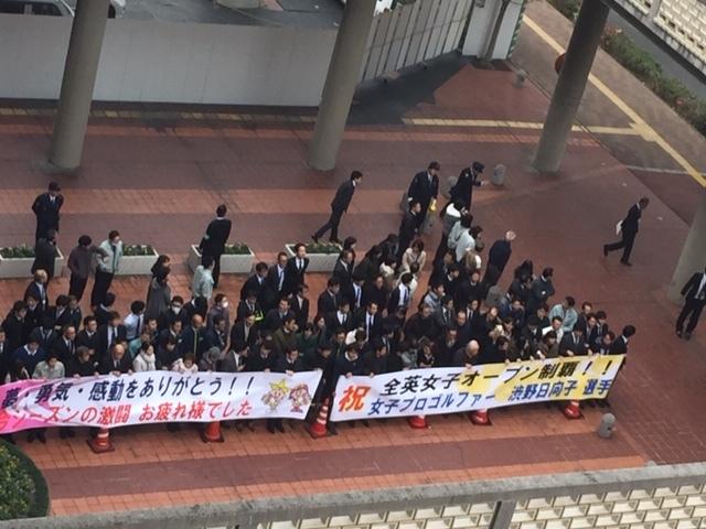 今年は岡山県を前進の一年に!!_c0326333_08243110.jpg