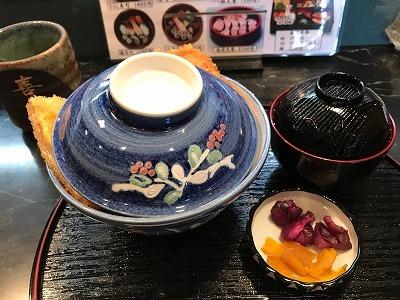 カツ丼_d0070634_15454426.jpg