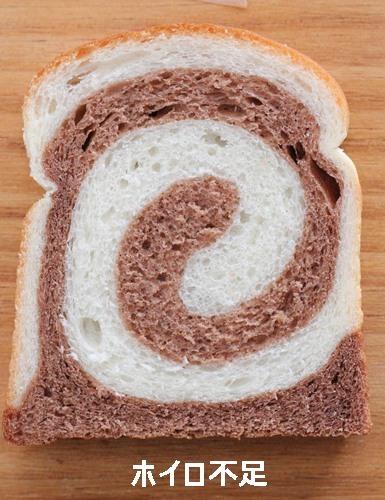 パン教室で「うずまき食パン」ホイロについて_a0165538_17430026.jpg