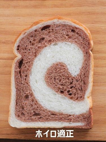 パン教室で「うずまき食パン」ホイロについて_a0165538_17430443.jpg