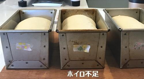 パン教室で「うずまき食パン」ホイロについて_a0165538_17433495.jpg