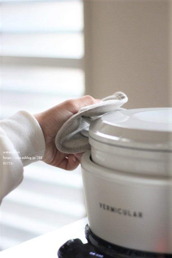 無印で買い直した物と、使い勝手の良い鍋つかみ_e0214646_16565256.jpg
