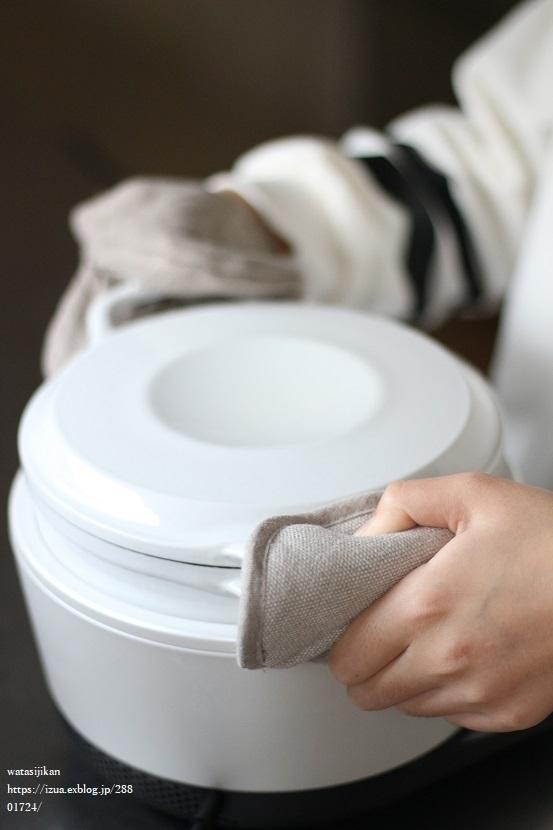 無印で買い直した物と、使い勝手の良い鍋つかみ_e0214646_16572642.jpg