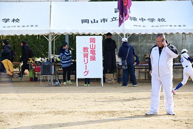 2020岡山竜操リーグ②_b0249247_07083075.jpg