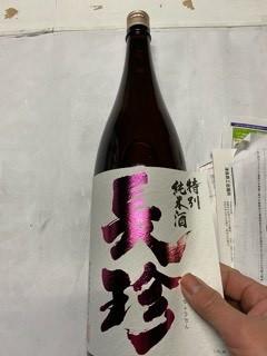 「特別純米酒PINKラベル」レッテル張り 大量の段ボールの片づけなど_d0007957_22462532.jpg
