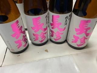 「特別純米酒PINKラベル」レッテル張り 大量の段ボールの片づけなど_d0007957_22463636.jpg