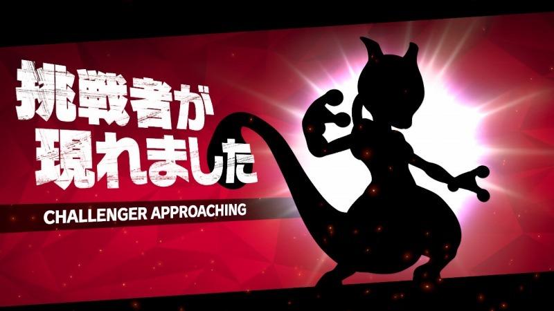 ゲーム「大乱闘スマッシュブラザーズ SPECIAL 全ファイターが使えるようになりました」_b0362459_23243637.jpg