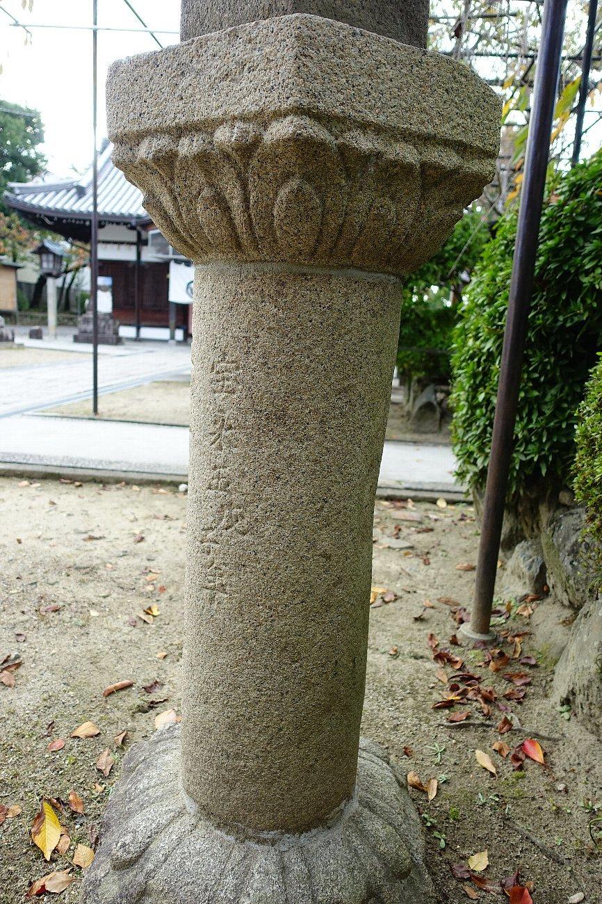 高槻市の三輪神社(その2)_c0112559_08370086.jpg
