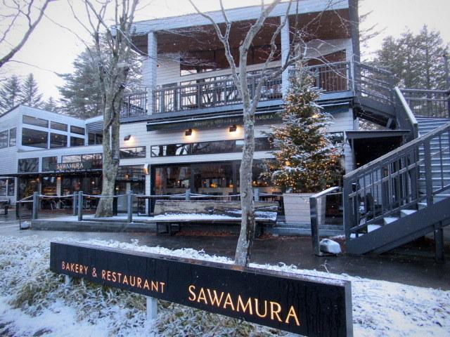 雪景色の旧軽井沢 * ベーカリー&レストラン 沢村~おかしやあした_f0236260_23431078.jpg