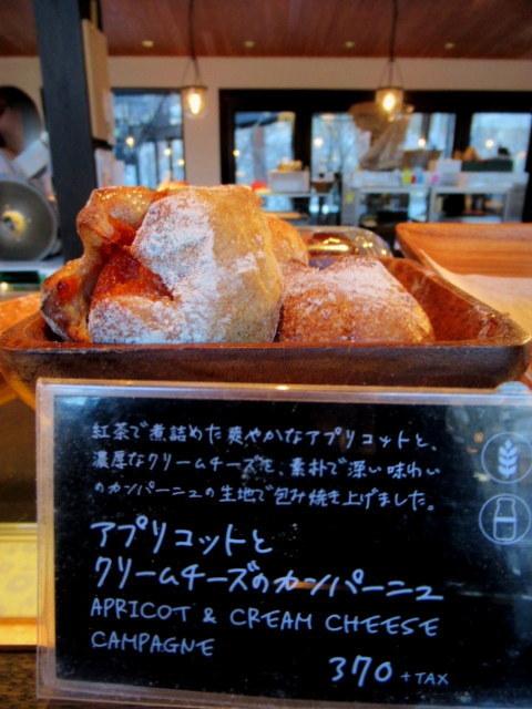 雪景色の旧軽井沢 * ベーカリー&レストラン 沢村~おかしやあした_f0236260_23493378.jpg