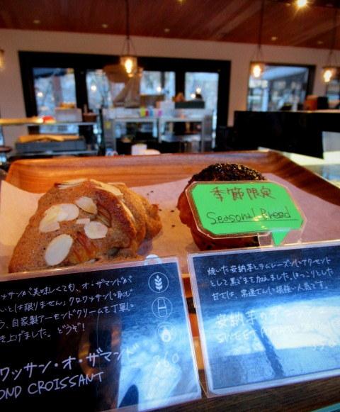 雪景色の旧軽井沢 * ベーカリー&レストラン 沢村~おかしやあした_f0236260_23500374.jpg