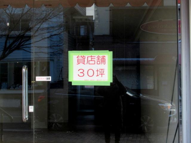 雪景色の旧軽井沢 * ベーカリー&レストラン 沢村~おかしやあした_f0236260_23505111.jpg
